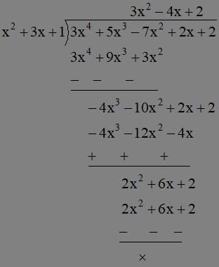 Q19 Find The Quotient When P(X) = 3x^4 + 5x^3 - 7x^2 + 2x