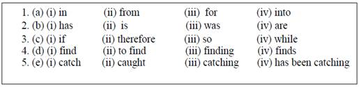Rearrange any four of the following word or phrases to make